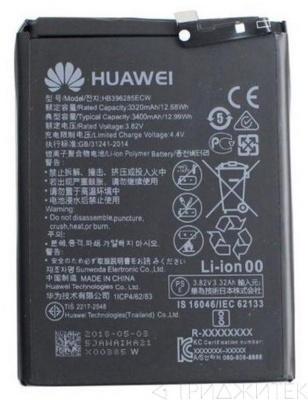 Аккумулятор (батарея) HB396285ECW для Huawei P20, Honor 10 купить в Минске, цена
